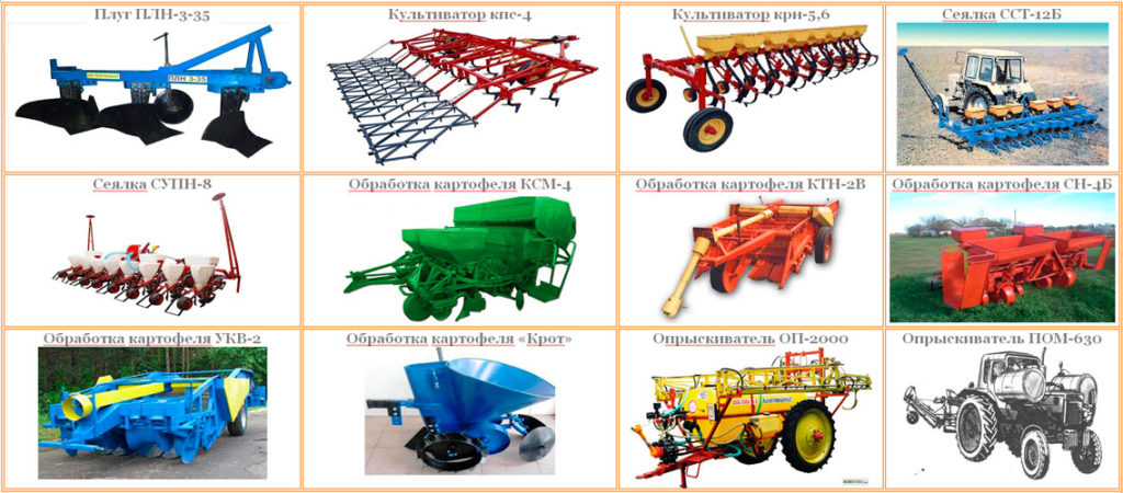 navesnoe-oborudovanie-traktora-ltz-60-
