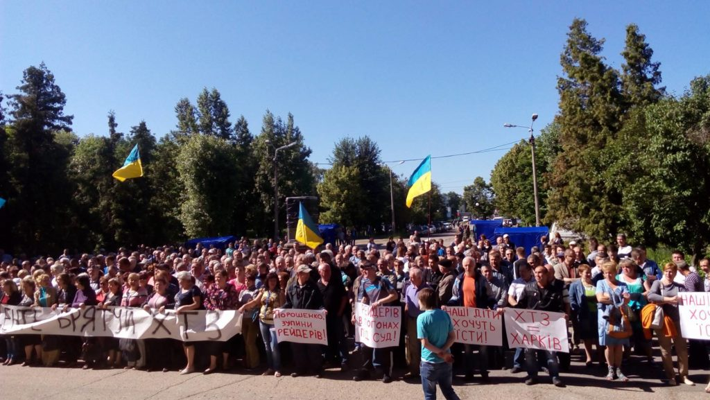 Харьковский тракторный завод вчера и сегодня-01