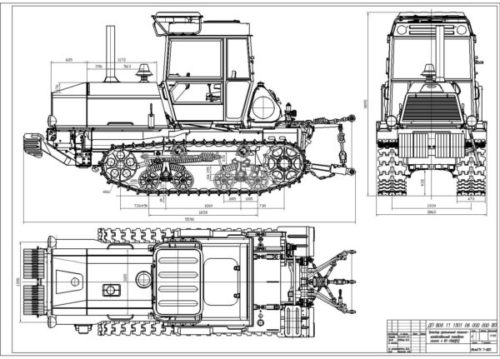 Технические характеристики трактора «ВТ-150»