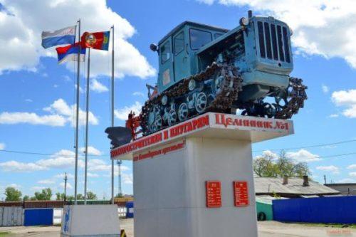 История трактора «ДТ-54»-01