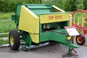 Пресс-подборщик ПР-200 Технические характеристики