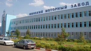 Об истории предприятия и двигателя «ММЗ Д-260»