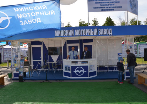 Турбокомпрессор дизельного двигателя «ММЗ Д-260»