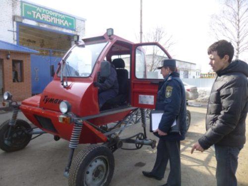 Если трактор несколько лет не проходил техосмотра – будет ли штраф при его представлении на техосмотр?