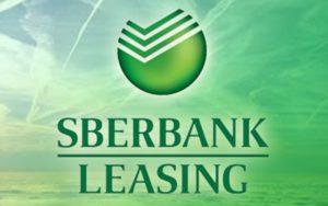 Выгодные программы для предприятий агропромышленного комплекса от Сбербанк Лизинг