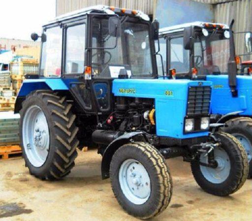Базовая модель «Беларус МТЗ-80.1»-01