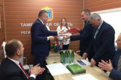 На «Золотой осени» подписано соглашение с дилером CLAAS