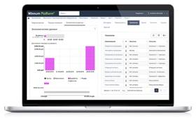 Winnum Platform 4.2 отчетность