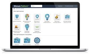 Winnum Platform 4.2 удобства