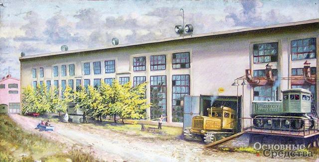 О предприятии-изготовителе бульдозера Т-180